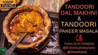 Tandoori Paneer Masala And Tandoori Dal Makhani
