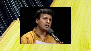 আমি পথ ভোলা এক পথিক এসেছি - শমীক পাল । Ami PathBhola Ek Pathik - Shamik Paul | Rabindra Sangeet