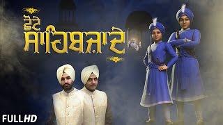 New Punjabi Songs 2015 | Chhote Sahibzaade | Armaandeep Singh & Dilshandeep Singh |  FULL HD