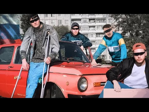 Xxx Mp4 DJ Blyatman Russian Village Boys Cyka Blyat Official Video Clip 3gp Sex