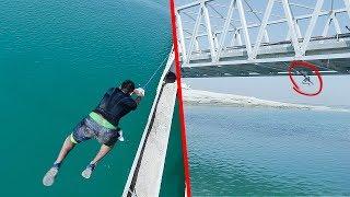 اخطر تحدي | انط من فوق جسر مرتفع 10 متر بالحبل !! فلوق#63