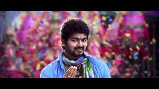 Hey Rama  Villu 1080 Blu Rip