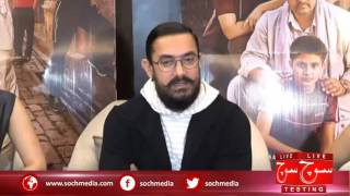 Amir Khan in dubai for Dangal Movie promotion report by Ijaz Ahmad Gondal