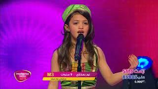 Materna Show season 3 ep 7 vote session / ماترنا شو الموسم 3 الحصة 7 مرحلة التصويت