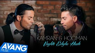 Kamran & Hooman - Vaghte Eshgho Haale  OFFICIAL VIDEO 4K