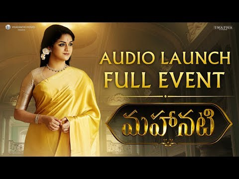Xxx Mp4 Mahanati Audio Launch Full Event Keerthy Suresh Dulquer Salmaan Samantha Nag Ashwin 3gp Sex