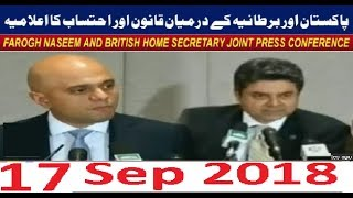UK Minister Joined Press Conference With Pakistani Law Minister 17 Sep 2018 | Big Deal