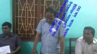 Premer Nam Bedona