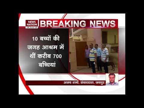 Xxx Mp4 600 Girls Missing From Rape Accused Daati Maharaj S Ashram 3gp Sex