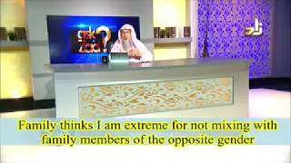 Mixing between cousins of opposite genders & Islam promoting segregation - Sheikh Assim Al Hakeem
