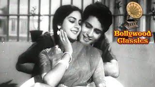 Khuli Khuli Zulfon Ko Bandh Bhi Lo - Mukesh & Usha Mangeshkar Hit Song - Iqbal Qureshi Songs