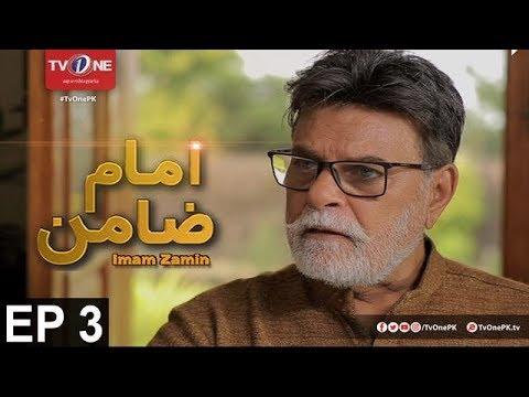 Imam Zamin | Episode 3 | TV One Drama | 11th September 2017
