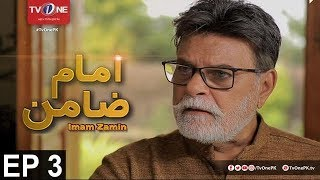 Imam Zamin | Episode 3 | TV One Drama | 11th September 2017
