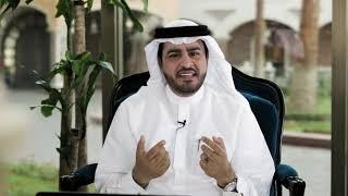 عنوان الحلقة العاشره الاستشارة المستشار الأسري الدكتور خليفة المحرزي