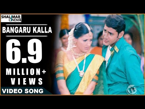 Xxx Mp4 Murari Movie Bangaru Kalla Video Song Mahesh Babu Sonali Bendre 3gp Sex