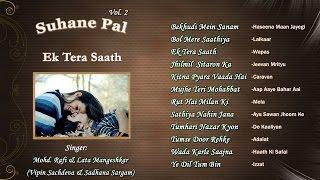 Suhane Pal Vol. 2 | Ek Tera Saath | Vipin Sachdeva & Sadhana Sargam | Jukebox