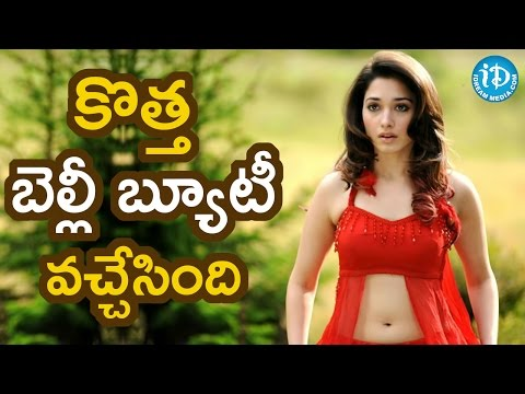 Tamanna's Spicy Treat || Tollywood Tales
