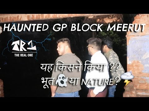 Xxx Mp4 GP Block Meerut Haunted Places In India The Real One FULL HD 3gp Sex