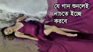 Kotha Mala | Shajahan shuvo | Srijon Music