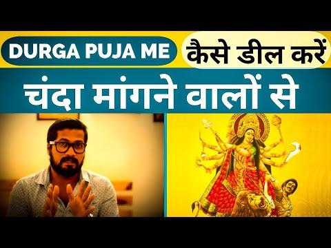 Xxx Mp4 Durga Puja Special Video 2018 Navratri Celebrations With Bihari No 1 Team Share This Video 3gp Sex