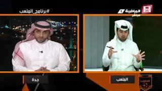 وائل النجار - بلغ السيل الزبى حاتم باعشن قصد بحديثه ماجد المالكي #برنامج_الملعب