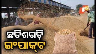 Chhattisgarh's paddy MSP :The allure and anticipation in Odisha