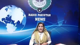 Radio Pakistan News Bulletin 3 PM  (21-07-2018)