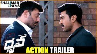 Dhruva Action Trailer || Ram Charan, Rakul Preet, Arvind Swamy || Shalimarcinema