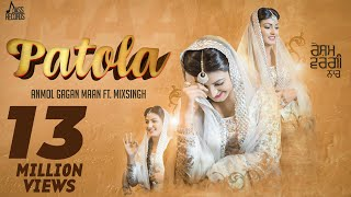 New Punjabi Songs 2016 || Patola || Anmol Gagan Maan Ft. MixSingh || Latest Punjabi Songs 2016