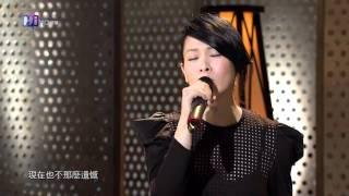 後來 - 劉若英.mp4