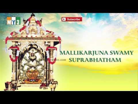 Xxx Mp4 Mallikarjuna Swamy Suprabatham Srisaila Mallanna Songs Bakthi Jukebox 3gp Sex