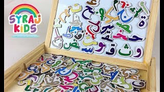 Arabic Alphabet Song for Kids | Arabic Letters Beginning Middle End of Word
