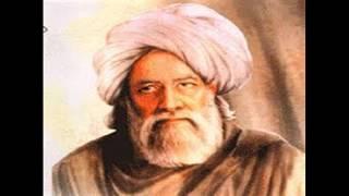 'ISHQ DI NAVIYON NAVIN BAHAAR' Bulleh Shah