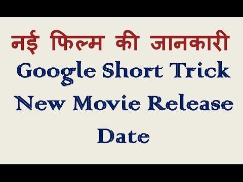 Xxx Mp4 Google Short Trick In Hindi Watch Movie Release Date Film Dekhne Ki Jaankari 3gp Sex