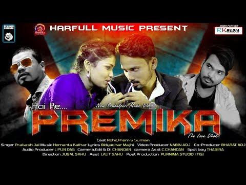 Xxx Mp4 Hai Re Premika FULL VIDEO Prakash Jal New Sambalpuri Music Video L RKMedia 3gp Sex