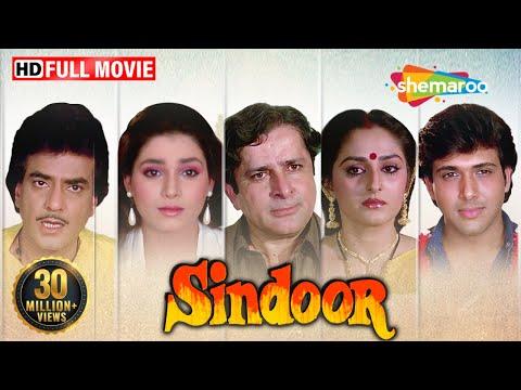 Xxx Mp4 Sindoor 1987 HD Amp Eng Subs Govinda Jaya Prada Neelam Shashi Kapoor Jeetendra Hindi Movie 3gp Sex