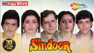 Sindoor (1987)(HD & Eng Subs) Govinda - Jaya Prada - Neelam - Shashi Kapoor - Jeetendra -Hindi Movie