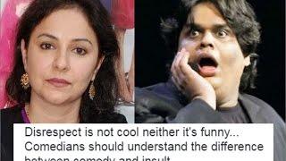 Sachin Tendulkar's Wife Anjali Reacts On Tanmay Bhatt's Snapchat Video!