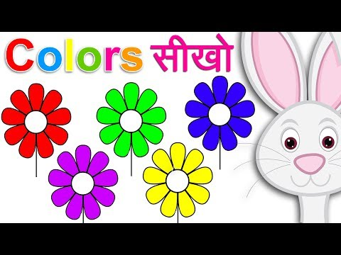 Xxx Mp4 Learn Colors For Kids Color Learning Video For Kids 3gp Sex