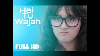 Bewajah Tu Hi Wajah  New Song 2016  Korean Refix  Atif Aslam Ft Shreya Ghoshal