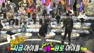 Taeyang(BIGBANG) vs. Eunhyuk(SUJU) Dance Battle