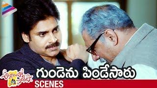 Pawan Kalyan & Boman Irani Emotional Scene | Attarintiki Daredi Telugu Movie | Trivikram | Samantha