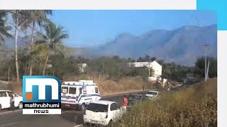 Forest Fire In Theni: Inquiry Leads To Tour Operators| Mathrubhumi News