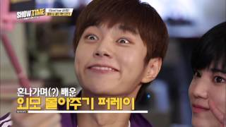 (Showtime INFINITE EP.12) L Challenges for taking pictures with ugly face