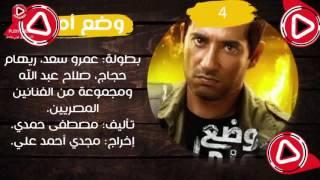 افضل 10 مسلسلات رمضانية مصرية (رمضان 2017) Top 10  Egyption Ramadan Series