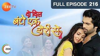 Do Dil Bandhe Ek Dori Se - Episode 216 - June 05, 2014