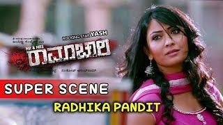 Yash Movies | Yash Introduces Radhika To His Friend Kannada Scenes | Mr And Mrs Ramachari Movie