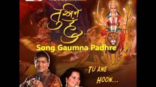 Aadesh Shrivastava, Bhoomi Trivedi - Gaumna Padhre (Album Tu Ane Hoon)