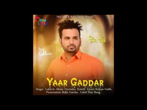 Xxx Mp4 Yaar Gaddar Latest Punjabi Song Lakhvir 3gp Sex