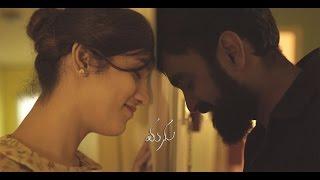 Manu - Official Teaser 2 by Phanindra Narsetti | Raja Goutham | Chandini Chowdary